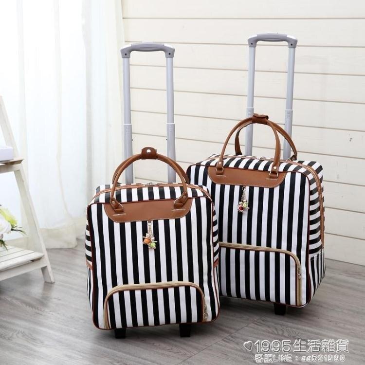 旅行包 拉桿包旅行包女大容量手提韓版短途旅游行李袋可愛輕便網紅行旅包 秋冬新品特惠
