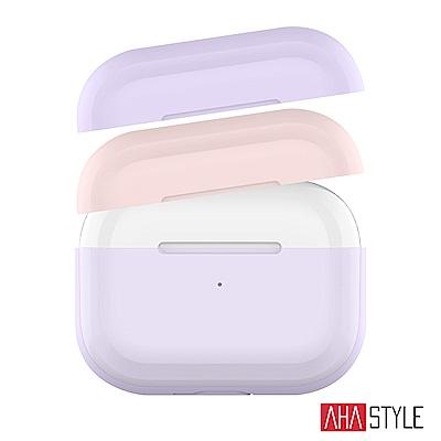 AHAStyle AirPods Pro 輕薄雙色保護套(撞色款)紫色+粉色上蓋