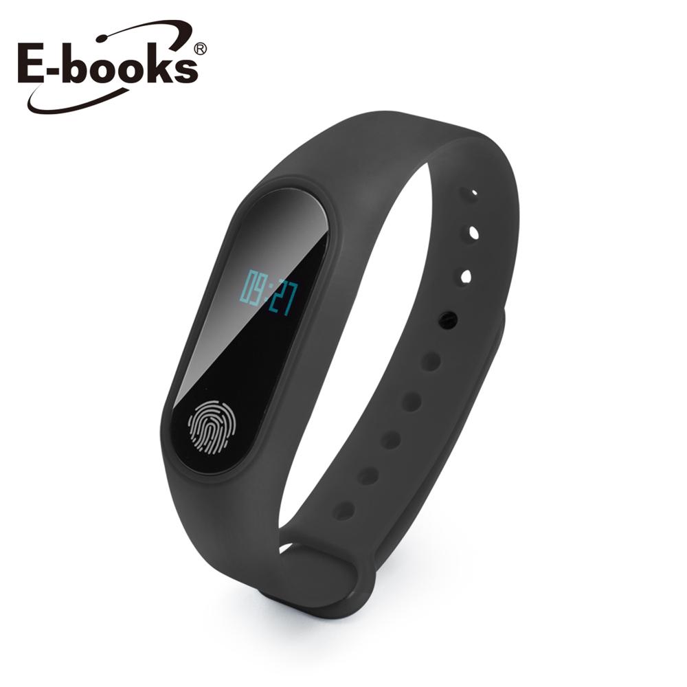 E-books V4 藍牙健康運動智慧手環※贈錶帶乙只※(顏色隨機)
