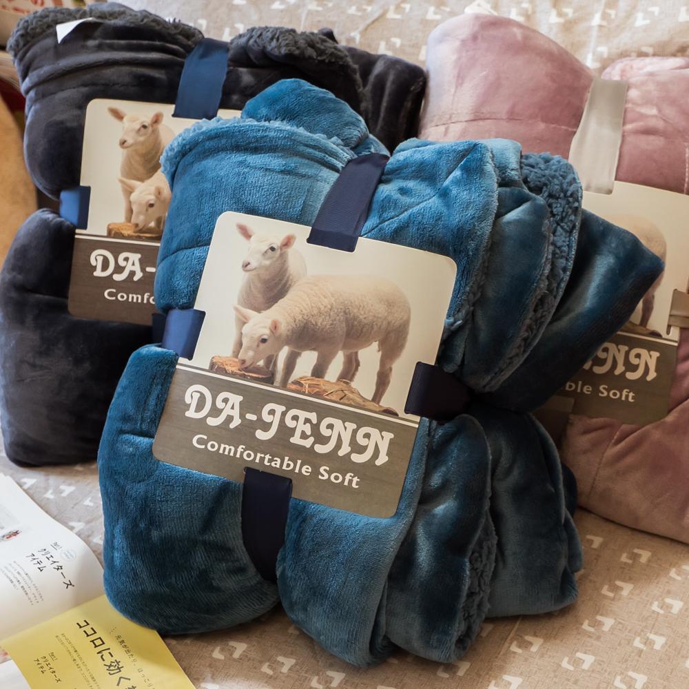 經典 雙面素色 羊羔絨厚毯 (高雅素色款) 150x200cm±5cm【棉床本舖】