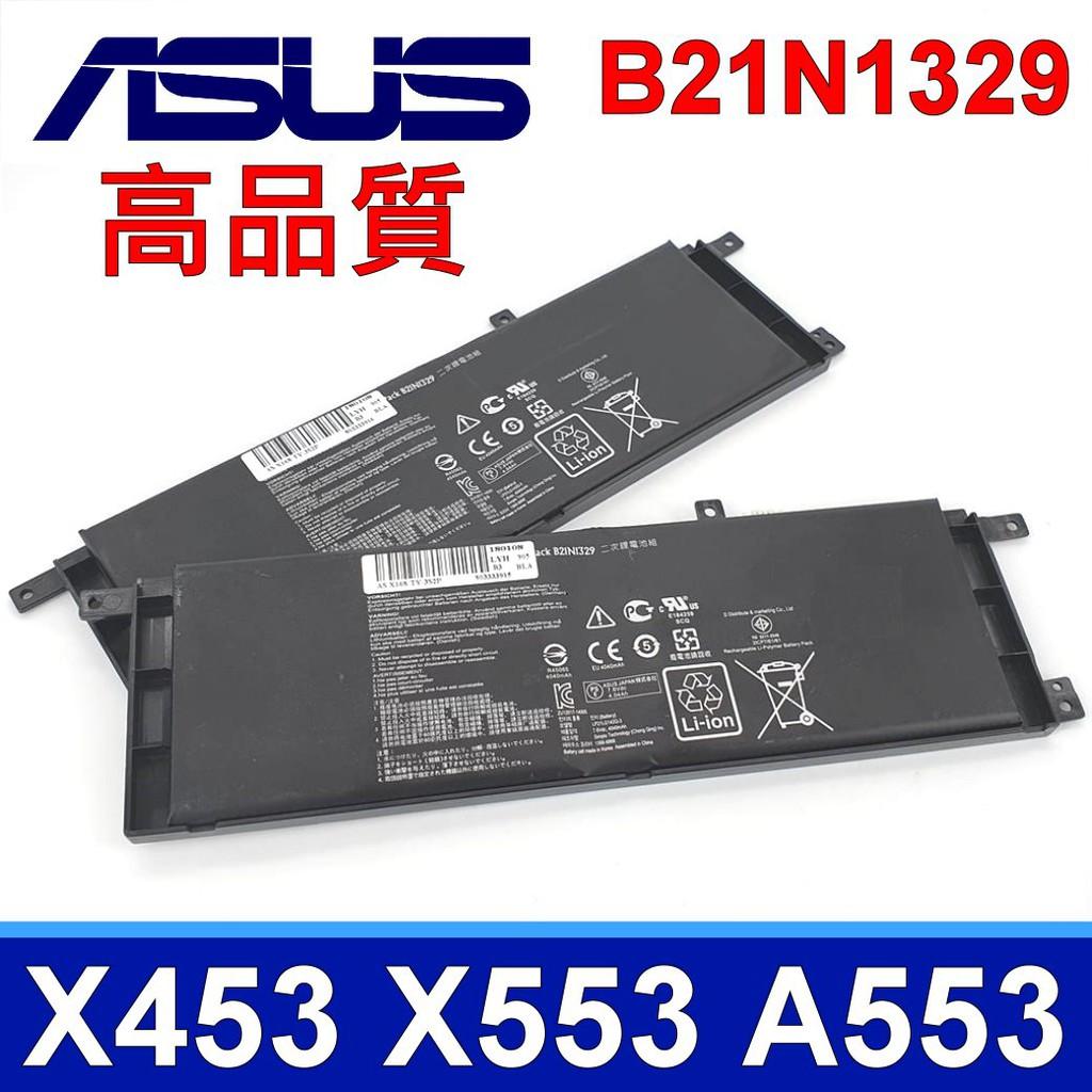 ASUS 華碩 4芯 B21N1329 . 規格 電池 X453 X553 X453MA X553MA B21BN9C