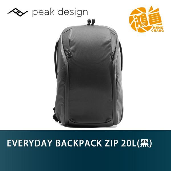 PEAK DESIGN V2 魔術使者Zip攝影後背包 20L 後背包 沈穩黑 公司貨【鴻昌】
