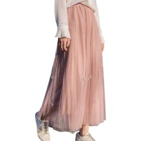 [PlaisteL] パール ロングスカート レディース (ソフト ピンク) レースロングスカート パールつきスカート ハイウエスト ゴム スカート マキシ丈 演奏会 二次会 フォーマル 大人 かわいい 子ども くすみ ライトピンク 春 夏 秋 ピンクスカート