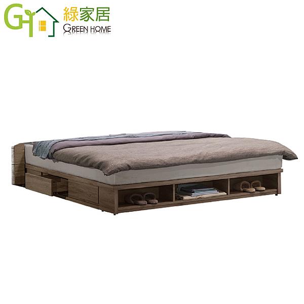 【綠家居】羅里德 現代6尺雙人三抽加大床底(不含床墊)
