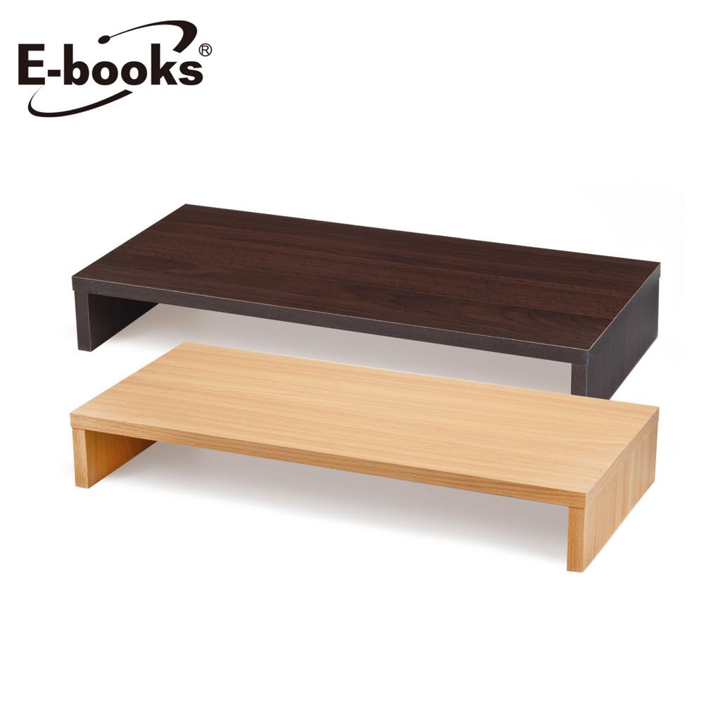 E-books C2 木製防潑水螢幕增高收納架