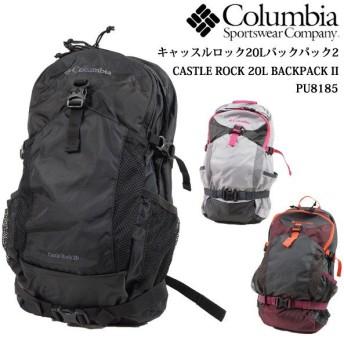 コロンビア Columbia リュック バックパック キャッスルロック20Lバックパック2 CASTLE ROCK 20L BACKPACK II PU8185 col-149