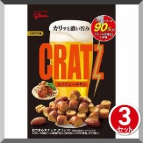 クラッツ<スパイシ-チキン>42g×3セット