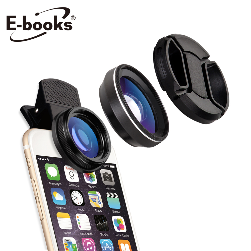E-books N48 超大廣角0.6x專業手機鏡頭組