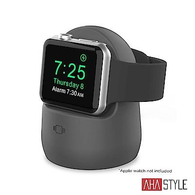 AHAStyle Apple Watch矽膠充電底座 深灰色