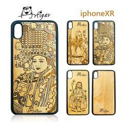 Artiger-iPhone原木雕刻手機殼-神明系列1(iPhoneXR)