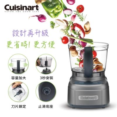 Cuisinart美膳雅 4杯迷你食物處理機 調理機 ECH-4GMTW