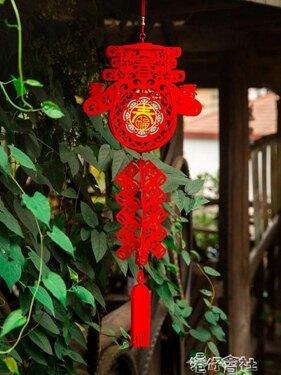 大紅燈籠小燈籠掛飾春節吊燈過年新年元旦裝飾戶外陽臺節日用品 新年禮物