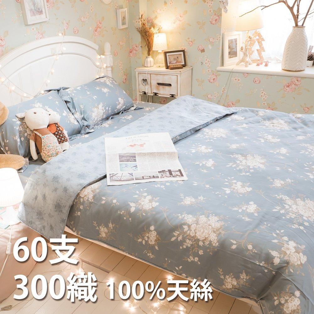 專櫃級(60支)100%天絲 蔓蔓花漾 台灣製【棉床本舖】