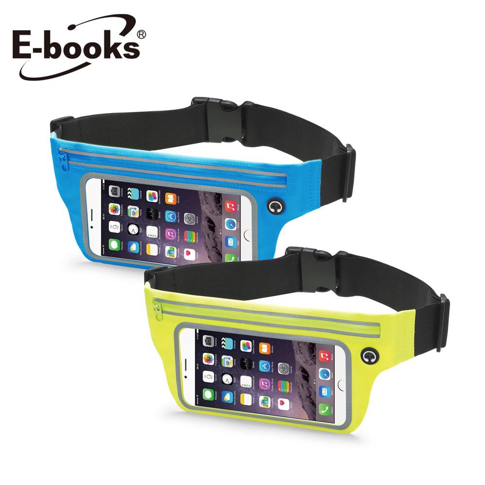 E-books N63 觸控式機能運動腰包