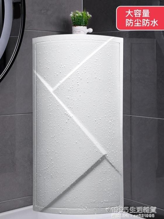 衛生間置物架壁掛浴室免打孔收納架廁所三角架洗手臺旋轉墻上架 19950生活雜貨NMS  秋冬新品特惠