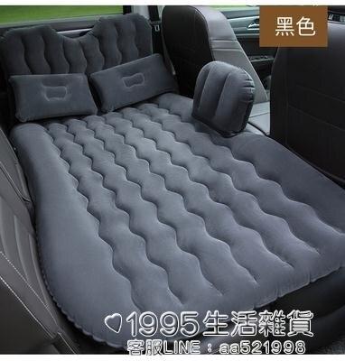 車載充氣床車床墊後排轎車suv車內睡覺氣墊床汽車後座旅行床睡墊 秋冬新品特惠