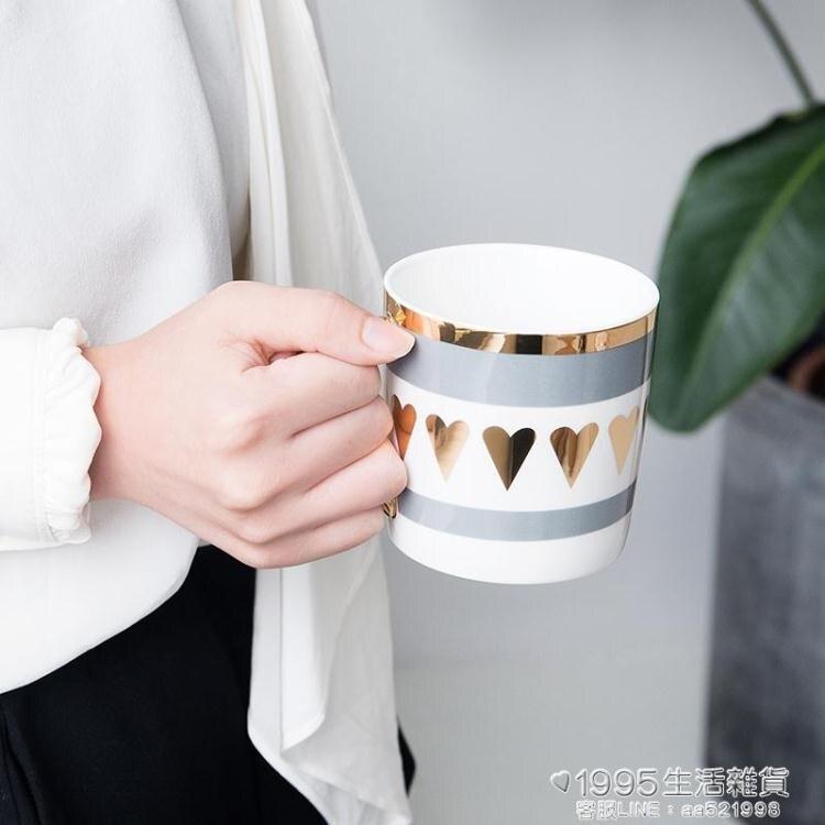 馬克杯 米立風物ins風金色陶瓷杯馬克杯伴手禮杯子家用水杯咖啡杯情侶杯  秋冬新品特惠