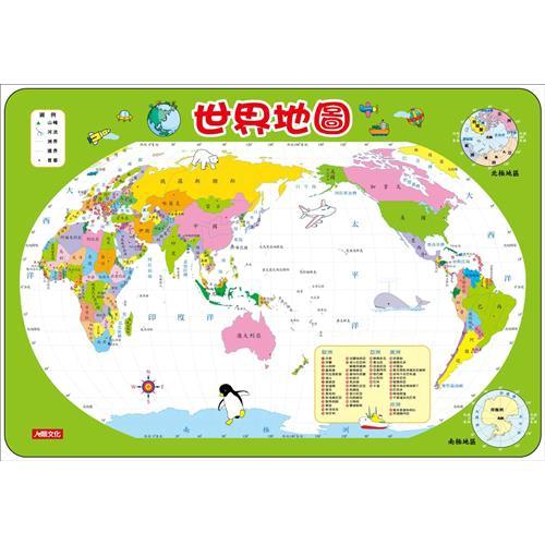 世界地圖(拼圖)[88折]11100789715