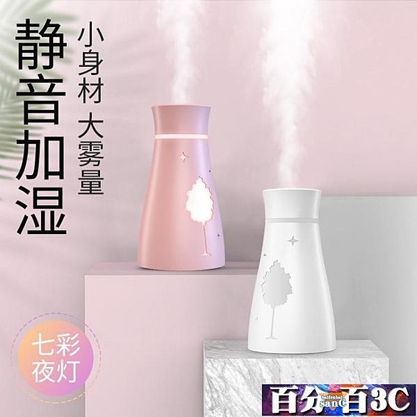 加濕器 小型加濕器usb臉部補水儀家用靜音臥室女大容量車載空調空氣凈化迷你噴霧 百分百