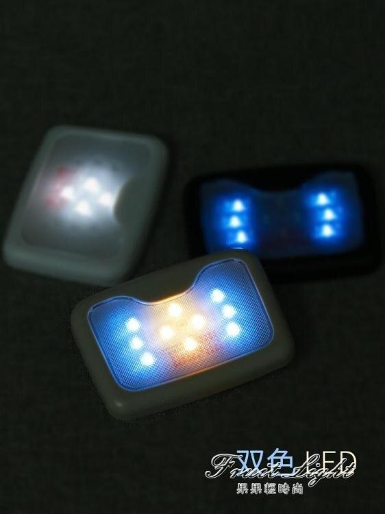 車載吸頂燈 汽車閱讀燈車載車內後排改裝通用吸頂led照明燈室內磁吸式車頂燈 果果輕時尚