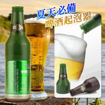 歐達家居-啤酒起泡器