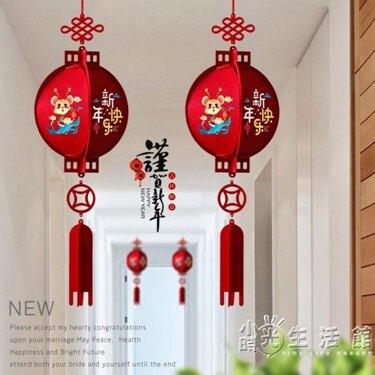 2020鼠年新年印花宮燈商場展會活動春節裝飾福字中式紅燈籠掛飾WD 小時光生活館 聖誕節禮物