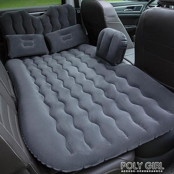 多功能車載充氣床墊車內車床汽車用睡墊轎車後座後排通用旅行床  ATF  夏季新品