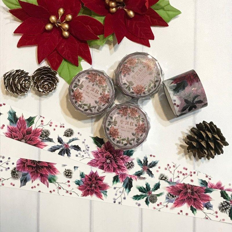 聖誕紅Christmas flower和紙膠帶(可對花)