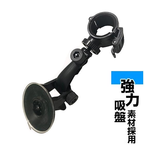 mio MiVue M777 m658 M775 m652 WIFI Plus U型固定座金剛王行車記錄器吸盤車架支架子