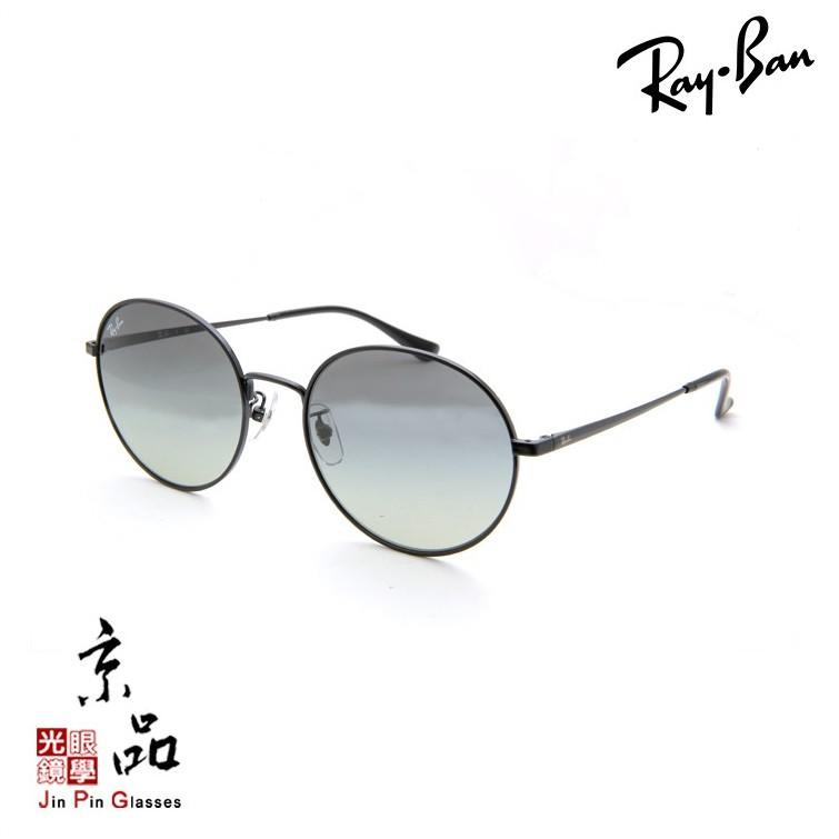 【RAYBAN】RB 3612D 002/11 黑框 漸層灰色 雷朋太陽眼鏡 直營公司貨 JPG 京品眼鏡
