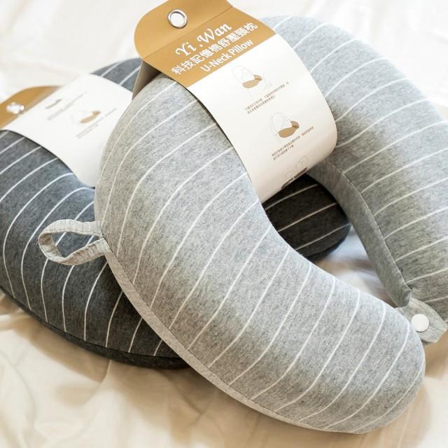 無印風記憶棉舒壓頸枕 旅途必備 避免頸脖傾斜痠痛【棉床本舖】