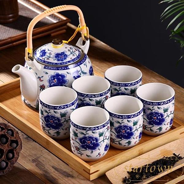陶瓷茶具套裝整套茶壺茶杯6只裝家用【繁星小鎮】