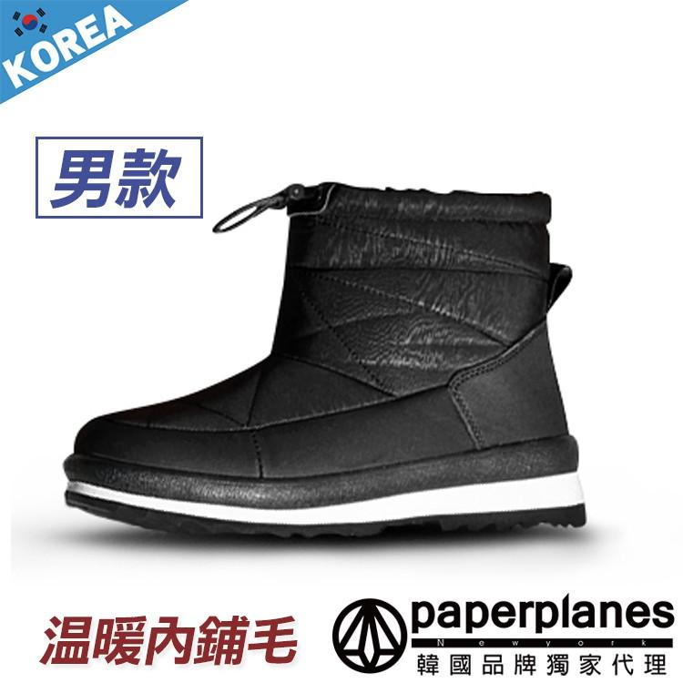 PAPERPLANES紙飛機 男款束帶縮口防寒內鋪毛雪靴【00576】韓國空運 防潑水 短筒雪靴 短靴