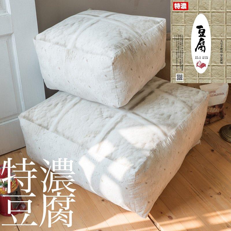 豆腐抱枕 (可選大、小)  台灣製【棉床本舖】