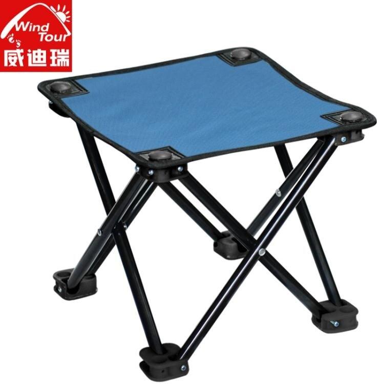 小凳子馬扎便攜式戶外地鐵排隊神器美術生專用寫生椅釣魚板凳沙灘 秋冬新品特惠