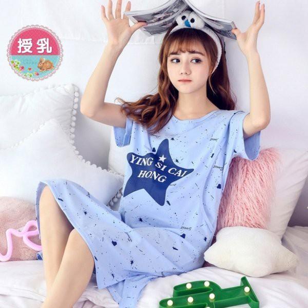 漂亮小媽咪 哺乳裙 【B1878】 BLING STAR 短袖 孕婦 睡裙 哺乳睡衣 哺乳衣 孕婦裝 哺乳裝 []