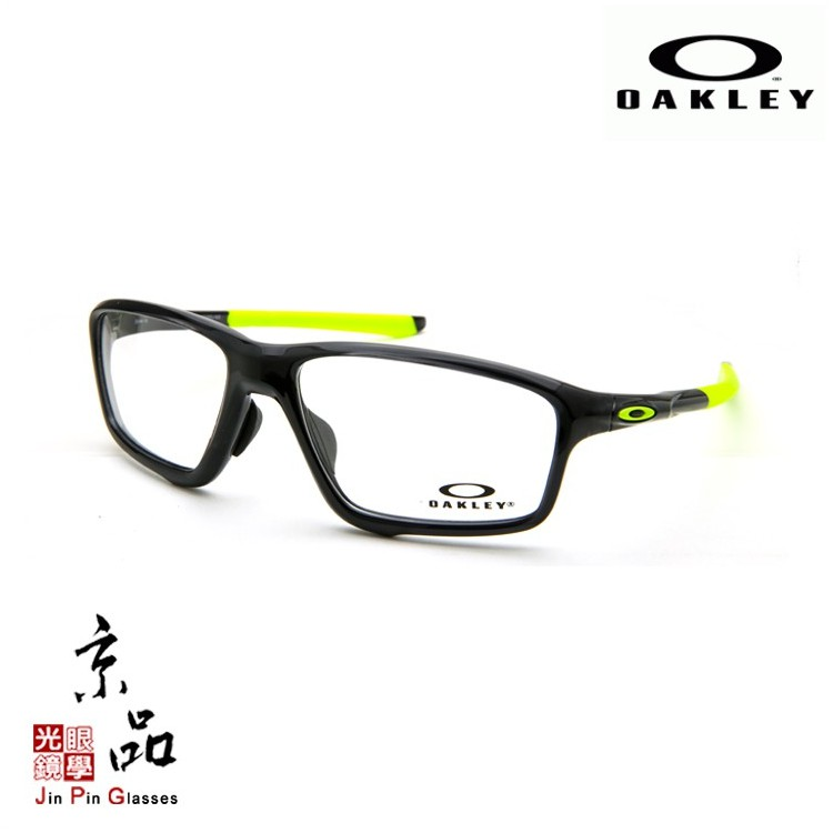 【OAKLEY】OX8080 02 黑色 螢綠 光學眼鏡 CROSSLINK ZERO 直營公司貨 JPG 京品眼鏡