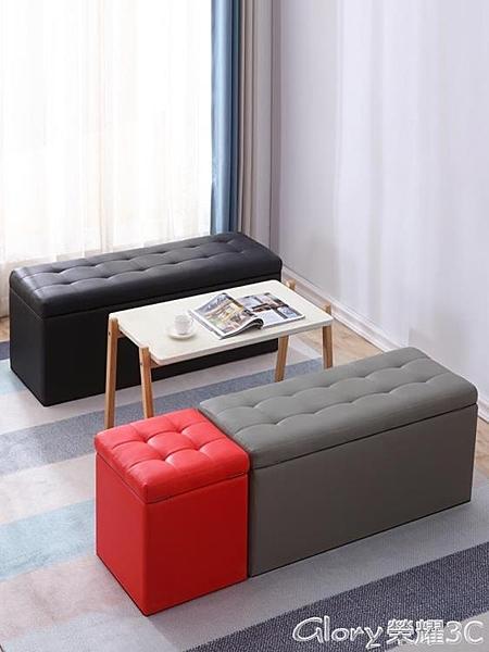 鞋凳服裝店換鞋凳鞋櫃家用床尾儲物沙發凳子長方形休息鞋店長條收納凳LX 特惠上市