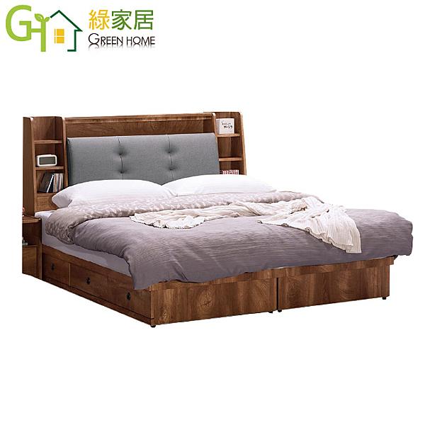 【綠家居】納波德 6尺貓抓皮革雙人加大抽屜床台組合(床頭箱+三抽床底+不含床墊)