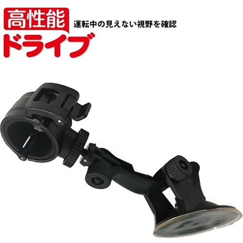 mio MiVue M733 M650 M555 plus sj2000 m10 快拆座獵豹快拆行車紀錄器車架支架子吸盤