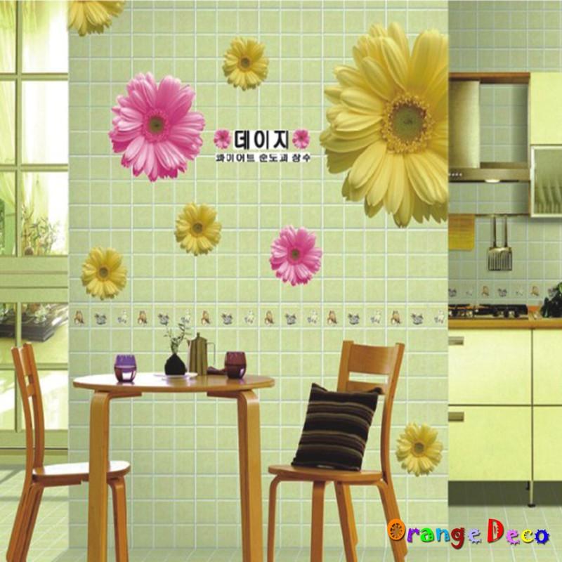 【橘果設計】雛菊 壁貼 牆貼 壁紙 DIY組合裝飾佈置