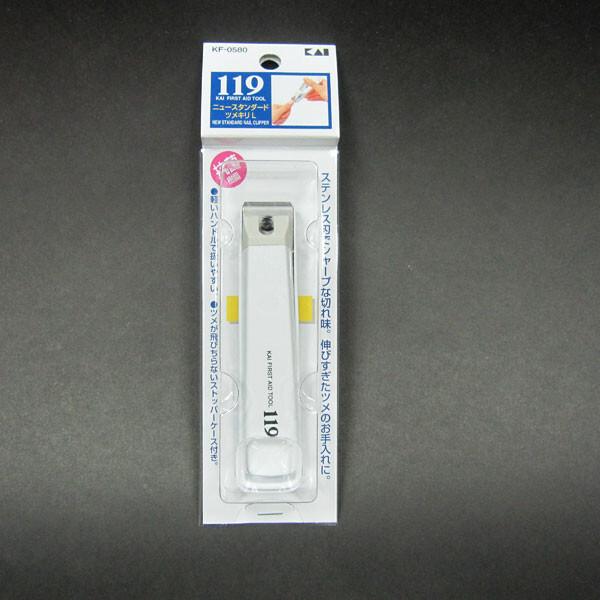 一品川流日本kai貝印指甲刀-l3入