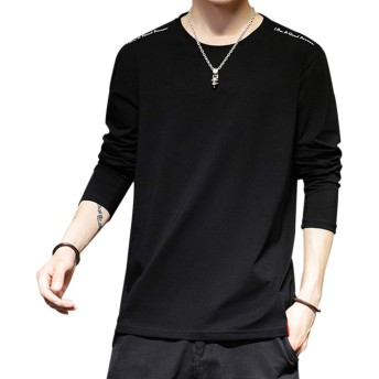 Tシャツ メンズ 長袖 カットソー 刺繍 トップス クルーネック 無地 カットソー ファッション カジュアル 快適 春秋 大きいサイズ