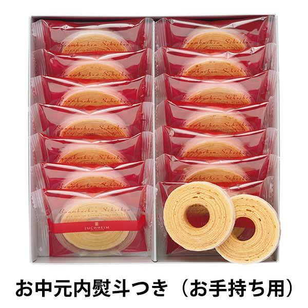 附依勢丹百貨紙袋使用杏仁糖製成的香甜年輪蛋糕採獨立包裝 不沾手就可以品嘗到高級美味傳承發源地「德國」的獨家製法才能做出一個個扎實的年輪蛋糕內容物: 一盒14入商品重量: 690g產地: 日本營養標示: