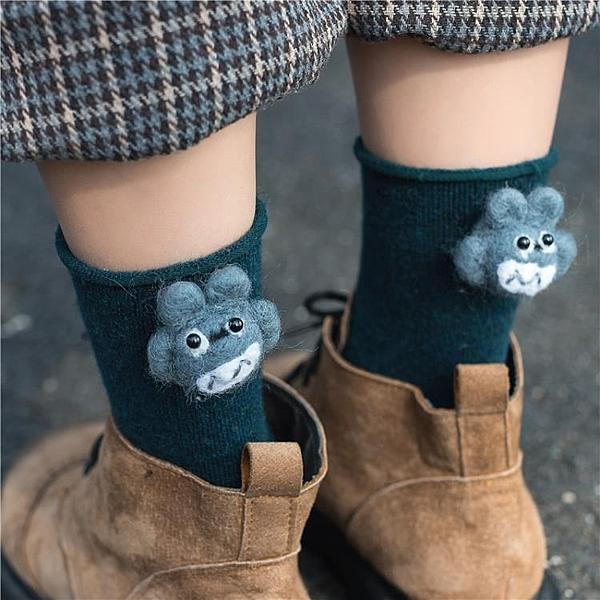韓國可愛軟妹中筒襪子女冬季韓版學院風日系3d卡通立體羊毛堆堆襪 喵小姐