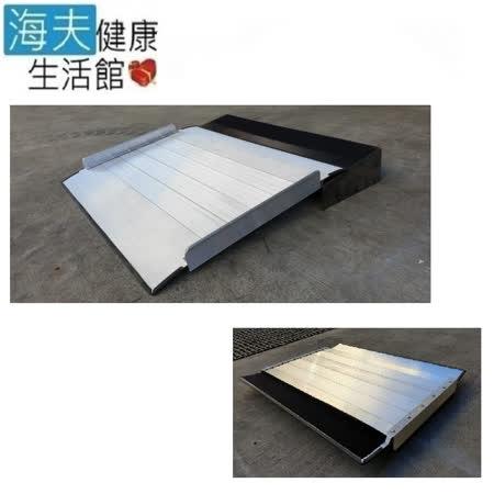 【海夫健康生活館】斜坡板專家 魔鬼氈 輕型可攜帶 單片式斜坡板 B60(長60cmx寬75cm)