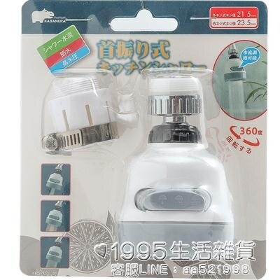 日本KABAMURA廚房水龍頭防濺頭自來水花灑頭節水器通用減壓過濾器 雙十二優惠購  秋冬新品特惠