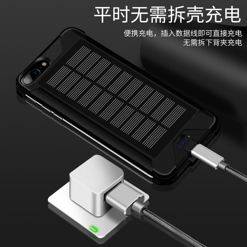 太陽能充電寶20000M專用蘋果6背夾IPHONE7PLUS電池8P毫安培6S手機殼