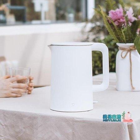 熱水壺 電水壺大容量家用不銹鋼自動斷電保溫燒水壺1.5L快速沸騰  聖誕節禮物