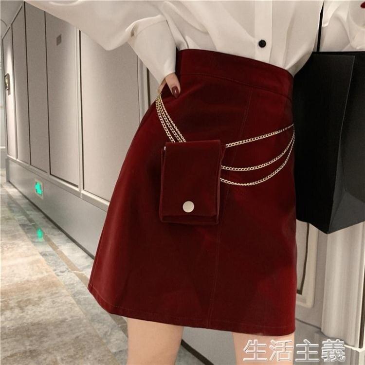 皮裙 女裝韓版新款高腰修身顯瘦A字半身裙百搭休閒PU皮裙潮配鏈條腰包